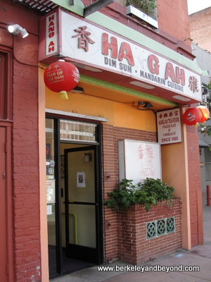 SF-Chinatown-Hang Ah Tearoom-entrance-c2015 Carole Terwilliger Meyers-400pix